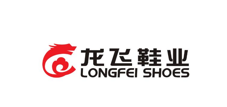 GAOMI LONGFEI SHOES CO.,LTD.