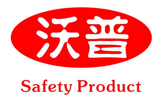 HUBEI WOPU PROTECTIVE PRODUCTS CO.,LTD